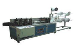 Surgical Face Mask Making Machine Manufacturer, Supplier and Exporter in Gujarat, India